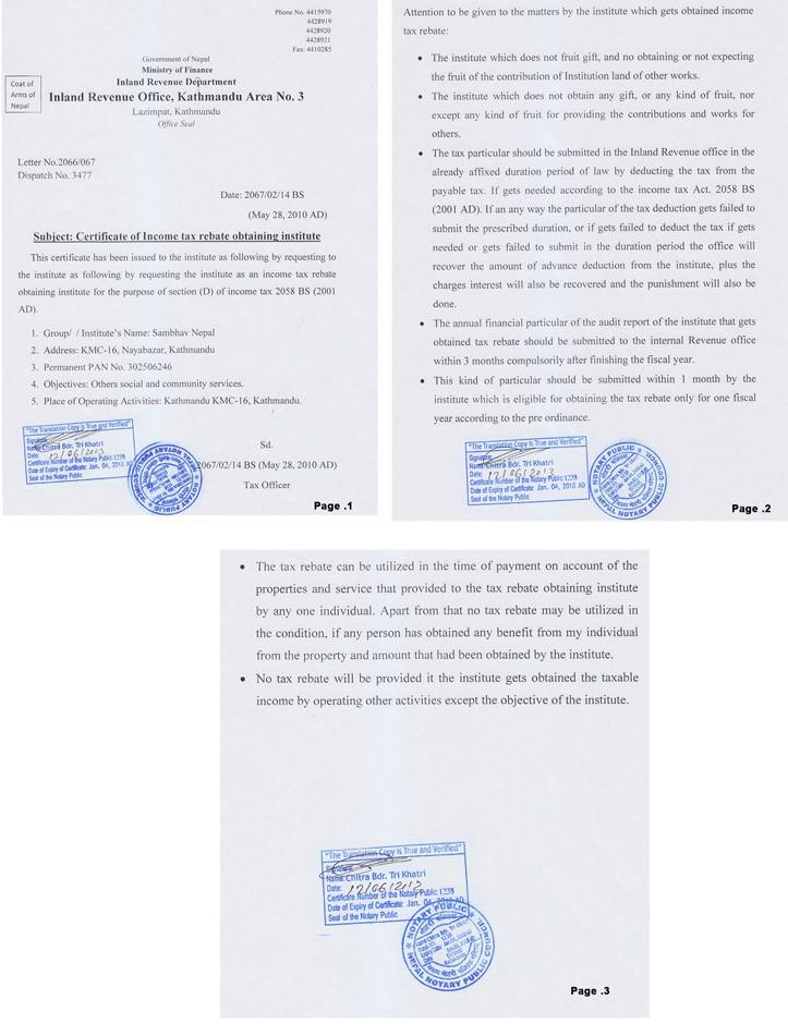 Certificate of Income tax rebate obtaining institute