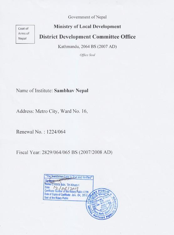 DDCO Certificate