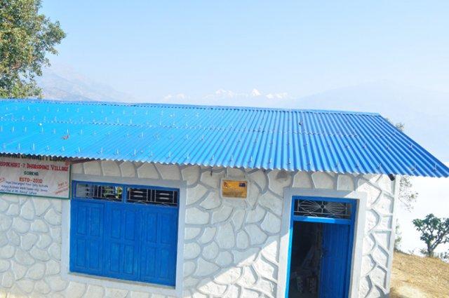 Dharapani Community Library Image