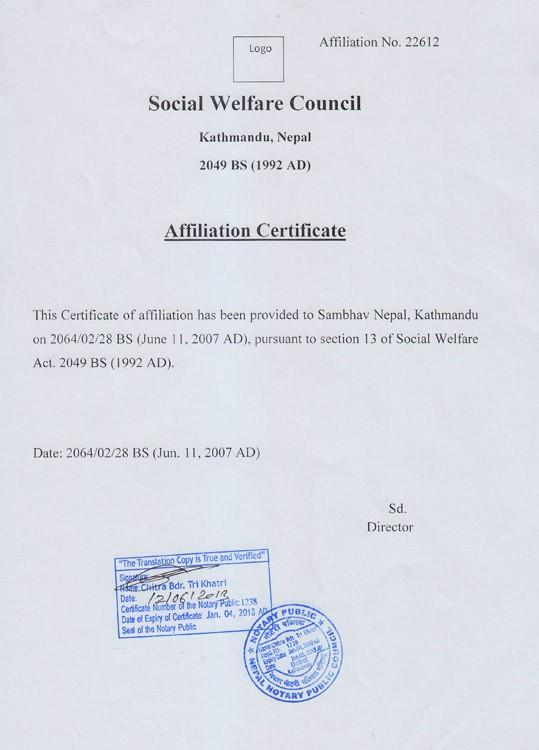 SWC certificate