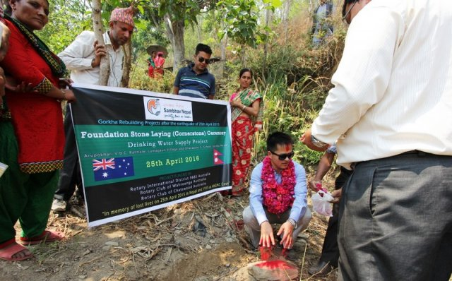 Foundation Stone Laying Puja for Water Supply to Dharapani Secondary School