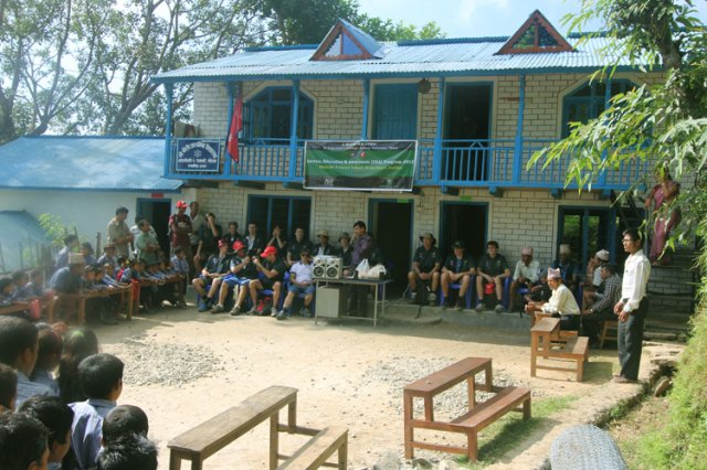 Bhairabi School Premises