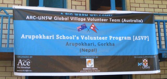 Program Banner