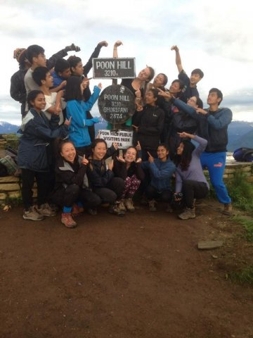 Volunteers at Poon Hill