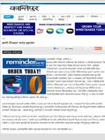 Kantipur Daily- 7 Oct 2012