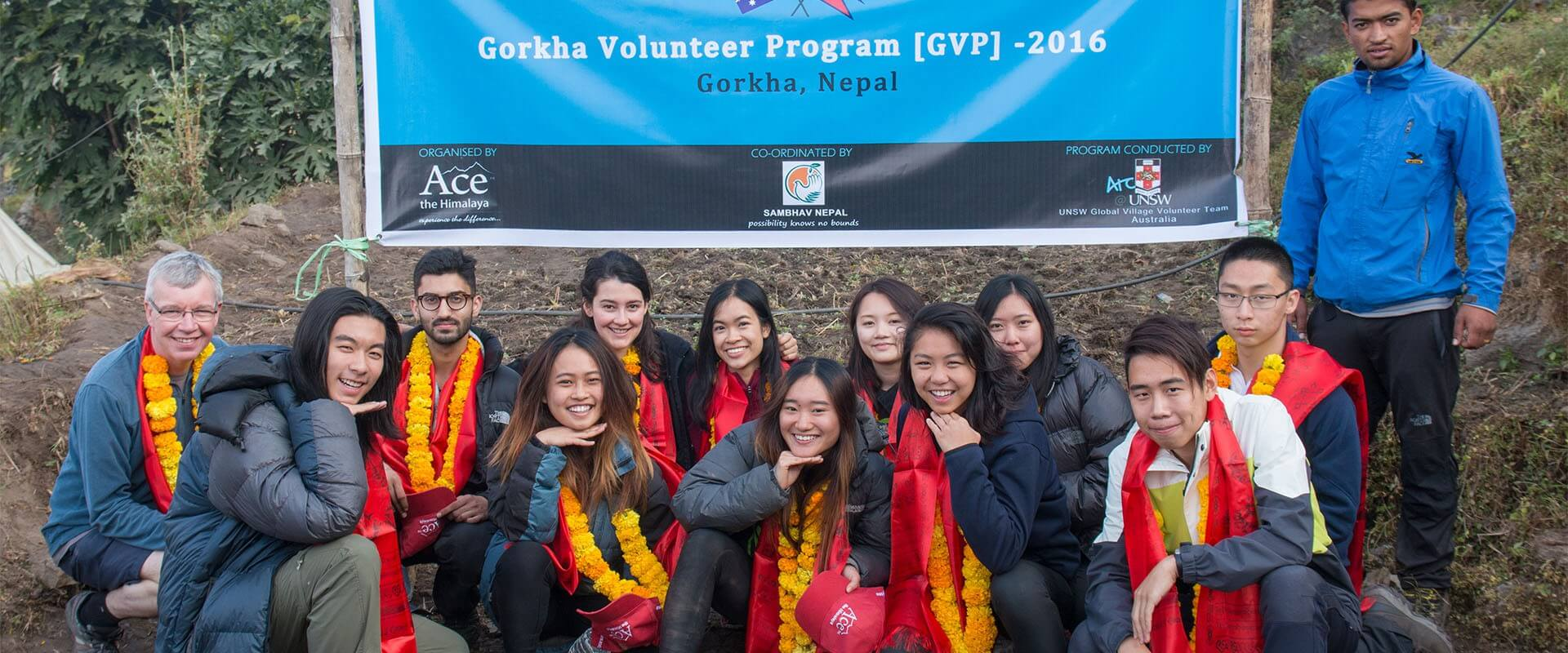 School Volunteer Program Banner
