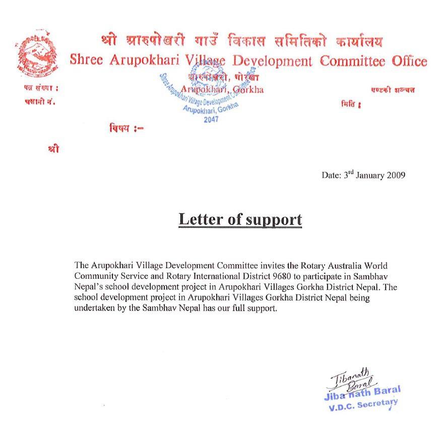 Arupokhari VDC Support Letter