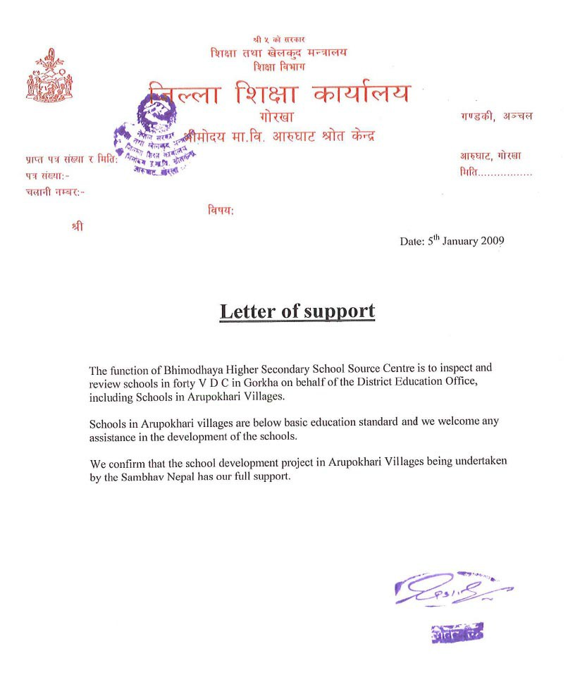 DEO Support Letter